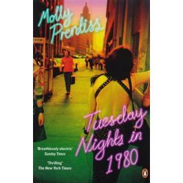 Prentiss M. Tuesday Nights in 1980