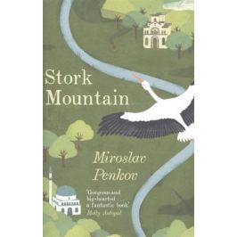 Penkov M. Stork Mountain