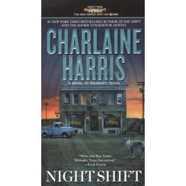 Harris C. Night Shift