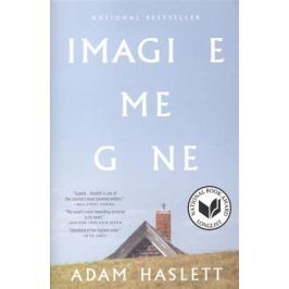 Haslett A. Imagine Me Gone