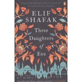 Shafak E. Three Daughters of Eve