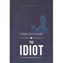 Dostoyevsky F. Idiot