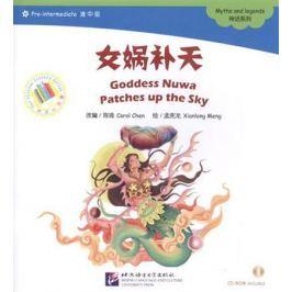 Chen С. Адаптированная книга для чтения (900 слов)