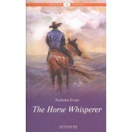 Evans N. The Horse Whisperer = Усмиритель лошадей. Книга для чтения на английском языке. Уровень B2