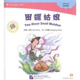 Chen С. Адаптированная книга для чтения (1200 слов)