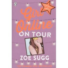 Sugg Z. Girl Online. On Tour