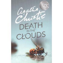 Christie A. Death in the Clouds