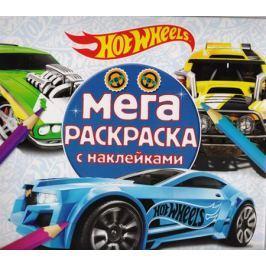 Пименова Т. (ред.) Мега-раскраска с наклейками № МРН 1705 (