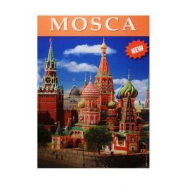 Mosca = Москва. Альбом на итальянском языке (+ карта Москвы)