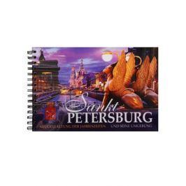 Анасимов Е. Sankt-Petersburg und seine Umgebung. Neugestaltung der Jahreszeiten