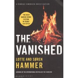 Hammer L., Hammer S. The Vanished