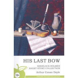 Дойл А. His Last Bow / Его прощальный поклон. Сборник рассказов