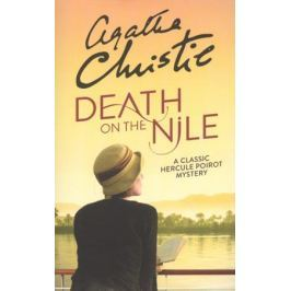 Christie A. Death on the Nile