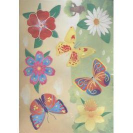 Трафареты Цветы Бабочки