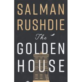 Rushdie S. The Golden House
