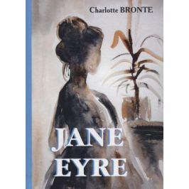 Bronte C. Jane Eyre (книга на английском языке)