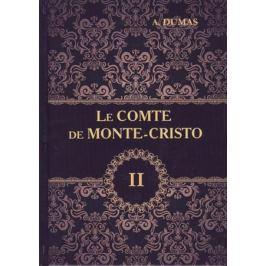 Dumas A. Le Comte de Monte-Cristo. Тome II