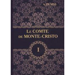 Dumas A. Le Comte de Monte-Cristo. Том 1