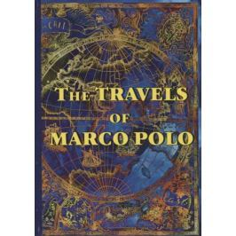 Ефанова Э., (ред.) The Travels of Marco Polo