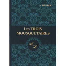 Dumas A. Les Trois Mousquetaires