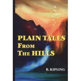 Kipling R. Plain Tales From The Hills. Книга на английском языке