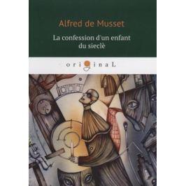 Musset A. La confession d'un enfant du siecle (книга на французском языке)