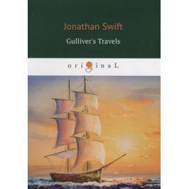 Swift J. Gulliver's Travels (книга на английском языке)