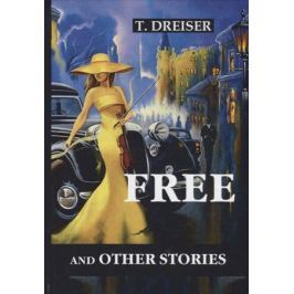 Dreiser T. Free and Other Stories