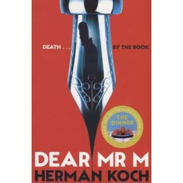 Koch H. Dear Mr. M