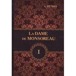 Dumas A. La Dame de Monsoreau. Tome I. Книга на французском языке