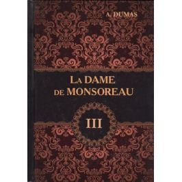 Dumas A. La Dame de Monsoreau. Tome III. Книга на французском языке
