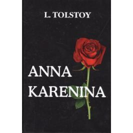 Tolstoy L. Anna Karenina. Книга на английском языке