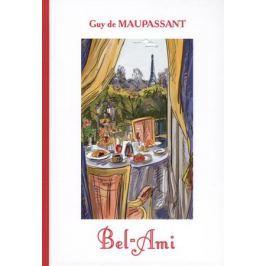 Maupassant G.D. Bel-Ami. Книга на французском языке