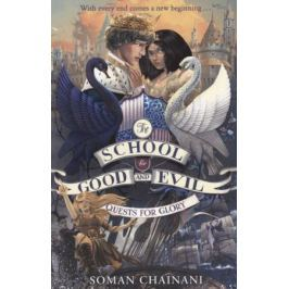 Chainani S. The School for Good and Evil. Quests for Glory