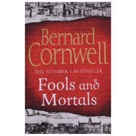 Cornwell B. Fools and Mortals