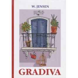 Jensen W. Gradiva
