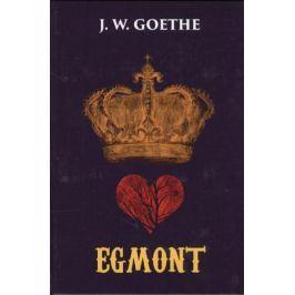 Goethe J.W. Egmont. Пьеса на немецком языке