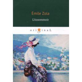 Zola E. L'Assommoir