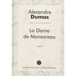 Dumas A. La Dame de Monsoreau. Tome III = Графиня де Монсоро. Т. 3 (роман на французском языке)