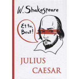 Shakespeare W. Julius Caesar
