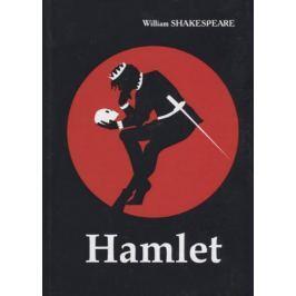 Shakespeare W. Hamlet (Книга на английском языке)