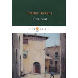 Dickens С. Oliver Twist