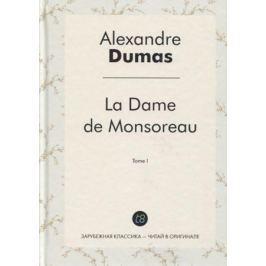 Dumas A. La Dame de Monsoreau. Tome I = Графиня де Монсоро. Том 1 (роман на французском языке)