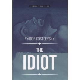 Dostoyevsky F. The Idiot