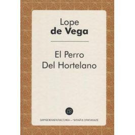 Lope de Vega El Perro Del Hortelano = Собака на сене
