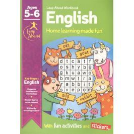 English. Leap Ahead Workbook. Home learning made fun with fun activities and stickers. Ages 5-6