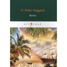 Haggard H. Benita