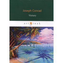 Conrad J. Victory