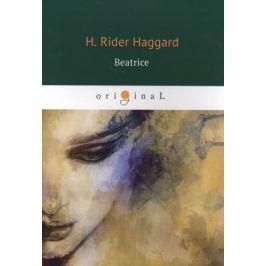 Haggard H. Beatrice