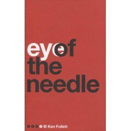 Follett K. Eye of the Needle